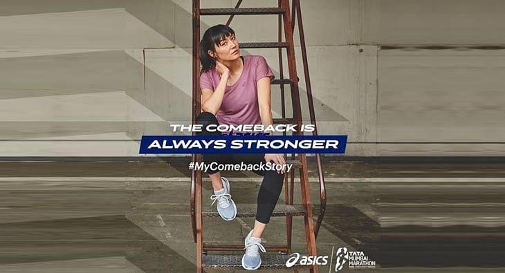 ASICS My Comeback Story?blur=25
