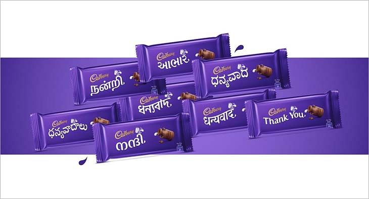 Cadbury Dairy Milk Thank You Bars?blur=25