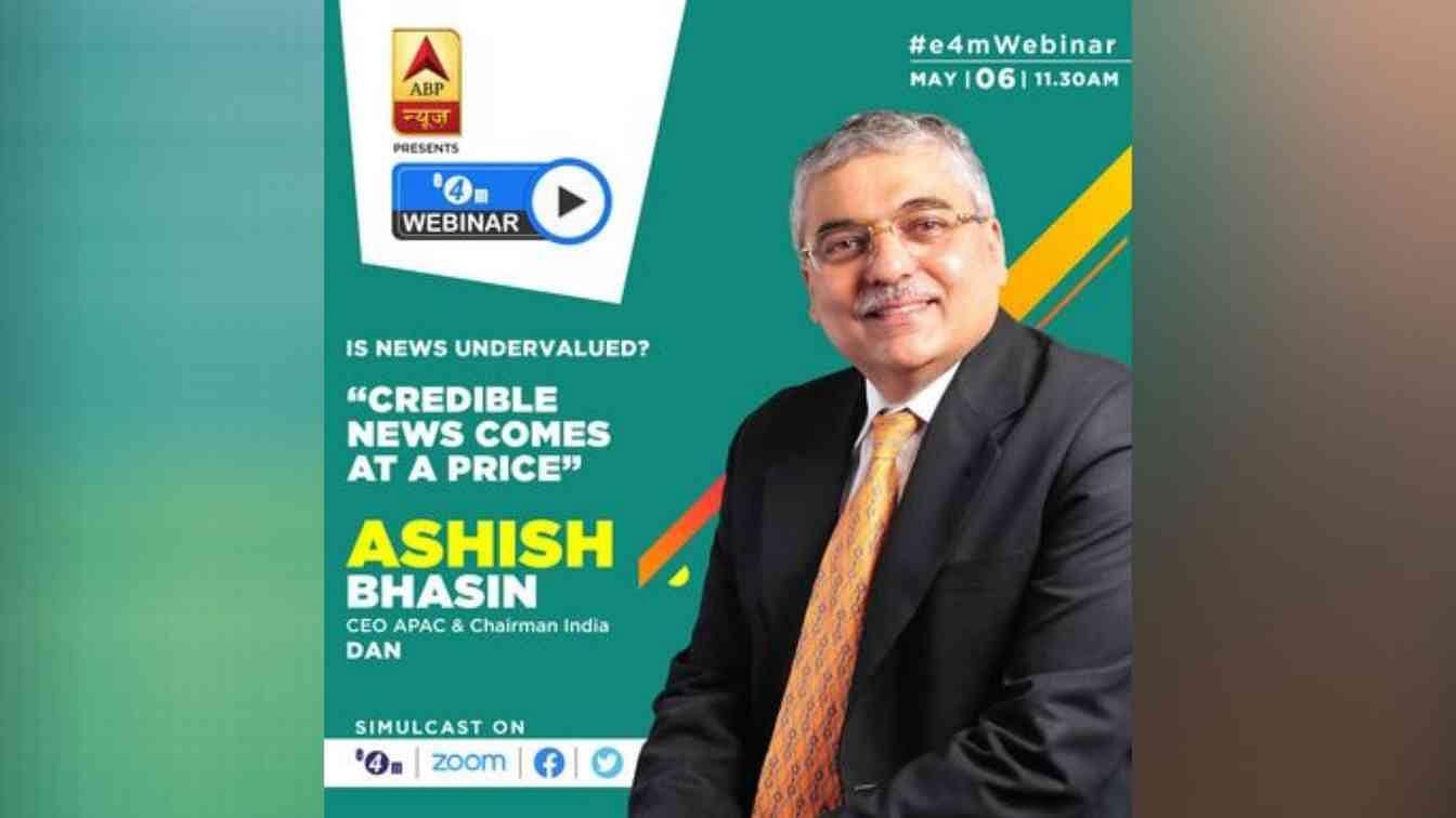 Ashish Bhasin?blur=25