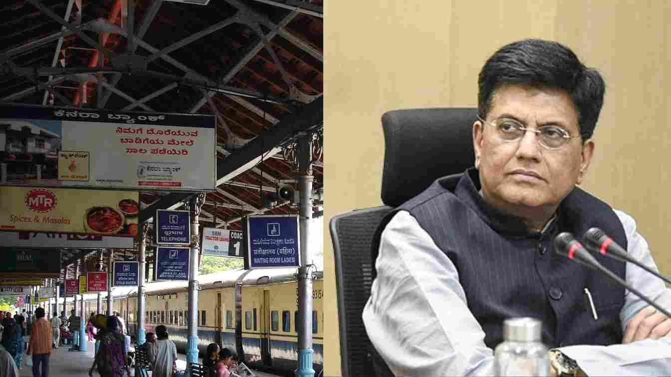 railway minister?blur=25