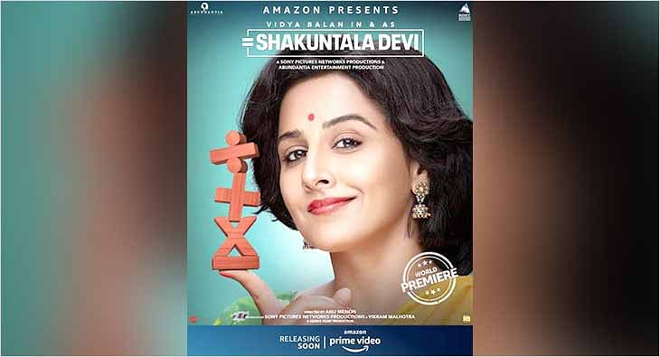 Shakuntala Devi on Amazon Prime Video?blur=25