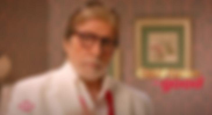 Amitabh Bachchan Muthoot Gold Loan