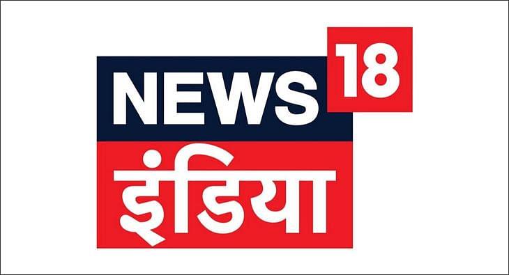 News18 India?blur=25