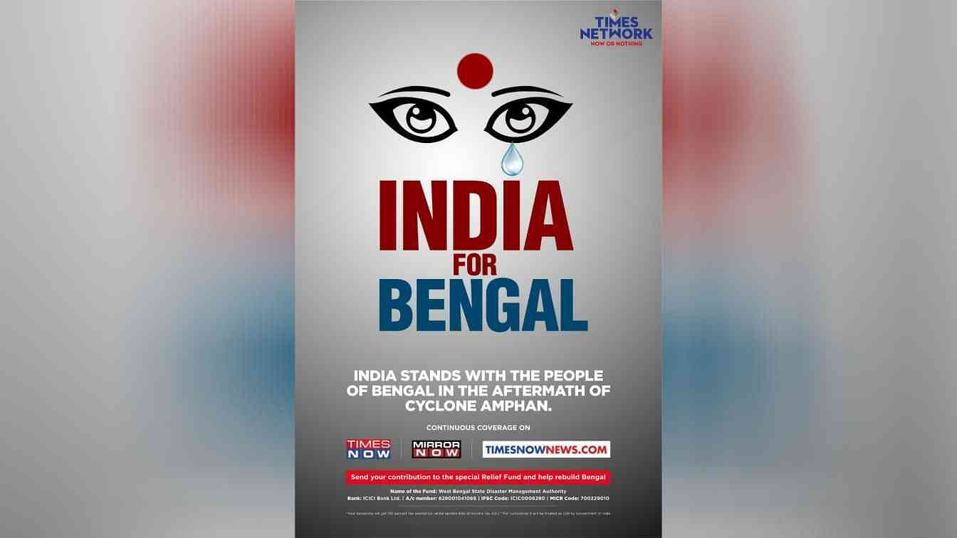 India for Bengal?blur=25