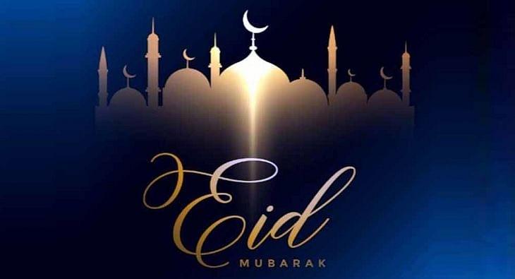 Eid 2020?blur=25
