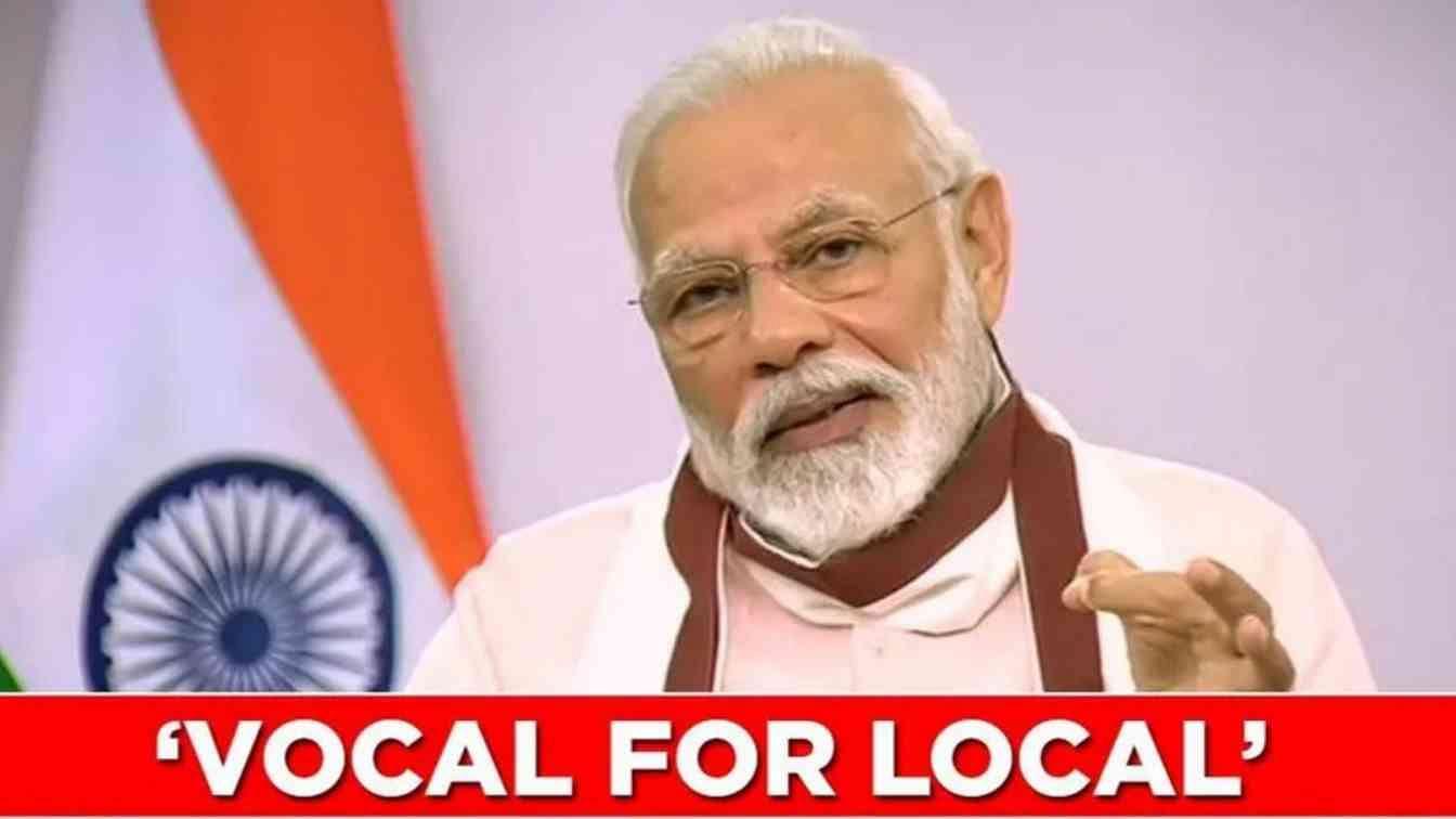 PM Modi?blur=25