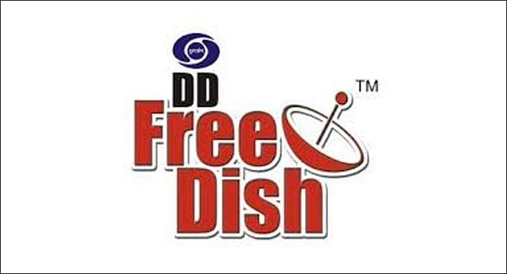 freeDish?blur=25
