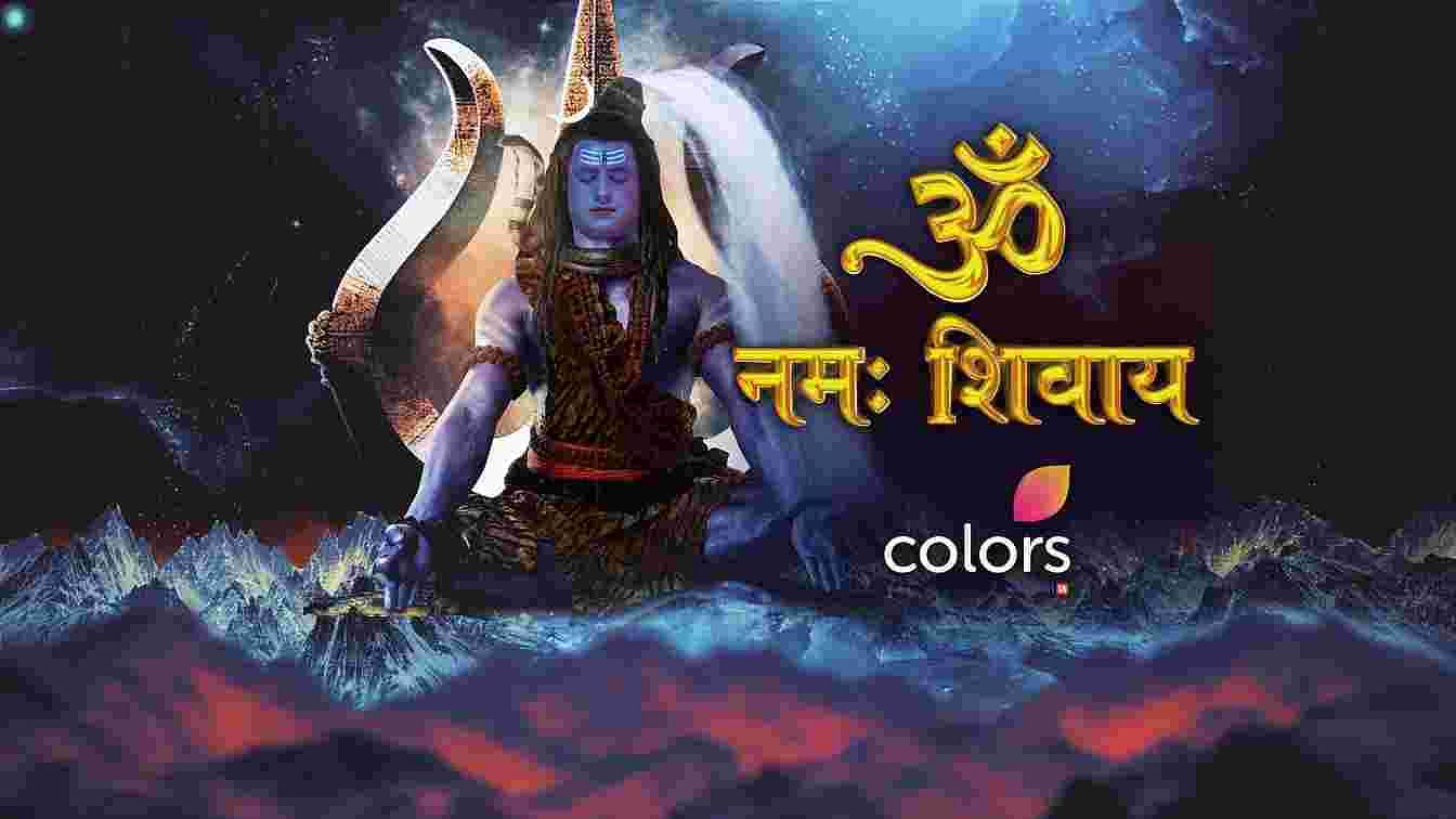 Om Namah Shivay