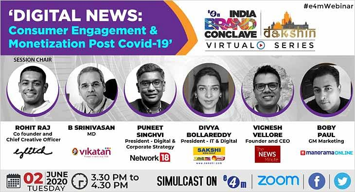 e4m India Brand Conclave - Dakshin Virtual Series