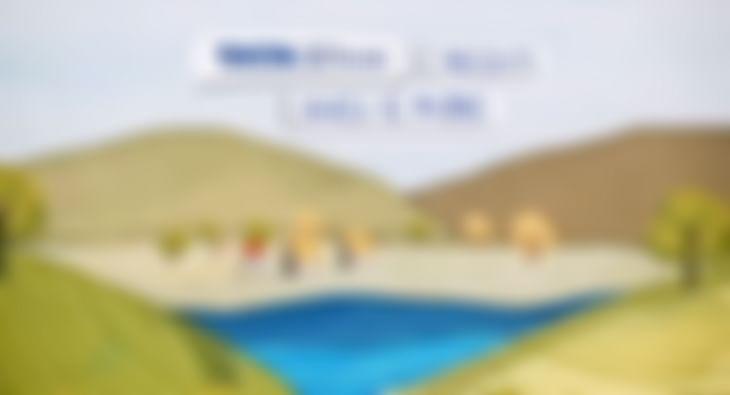 Tata Wiron Jaadu ki Phirki