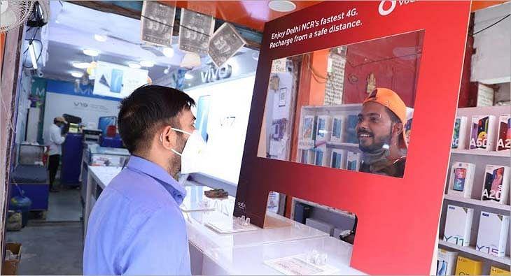 Vodafone?blur=25