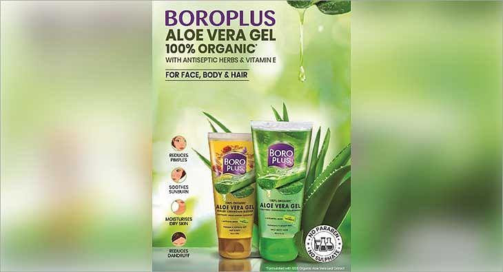 boroplus?blur=25
