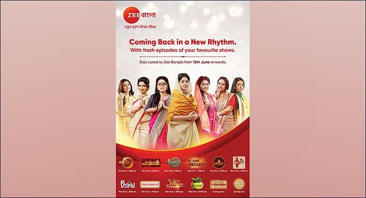 Zee Bangla?blur=25