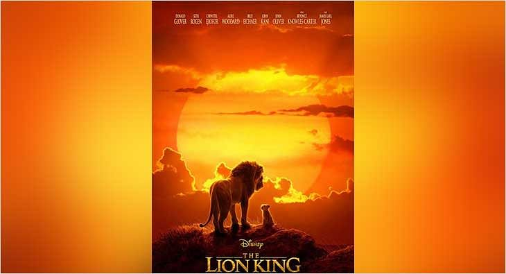 Lion King?blur=25