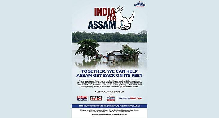 Assam?blur=25