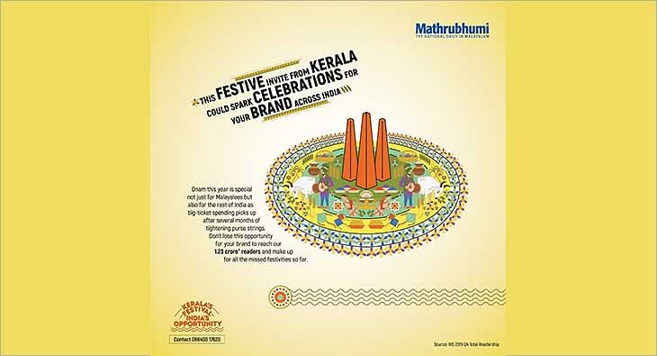 Mathrubhumi onam campaign?blur=25