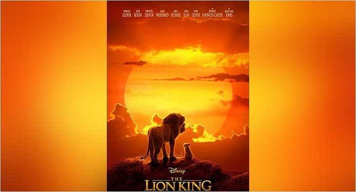 Lion King?blur=25