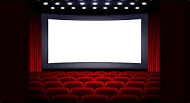 cinema?blur=25