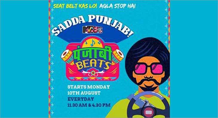 MTV Punjabi