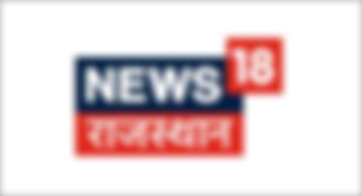 News 18 Rajasthan