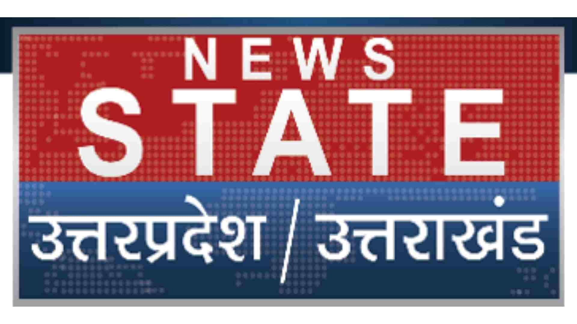 News State?blur=25