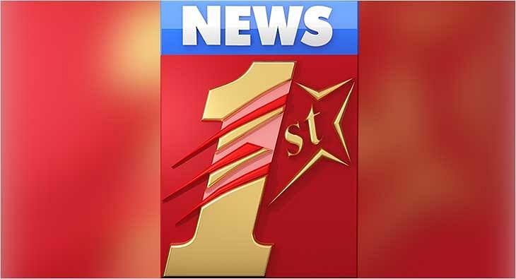 News First?blur=25