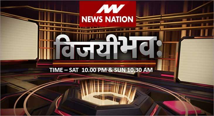 News Nation?blur=25