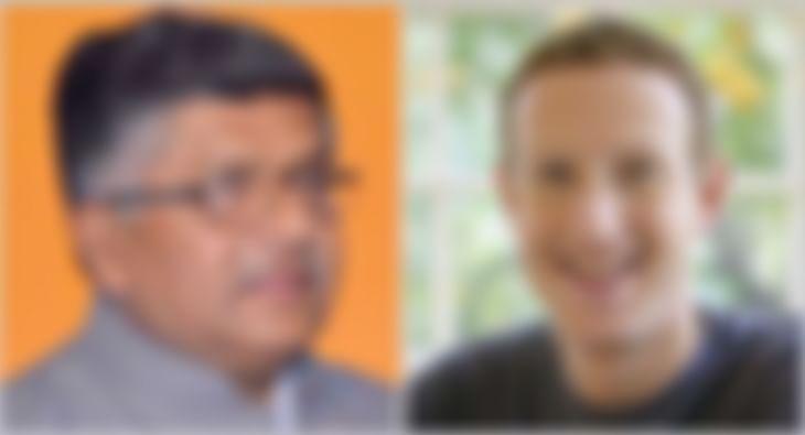 Ravi Shankar Prasad Mark Zuckerberg