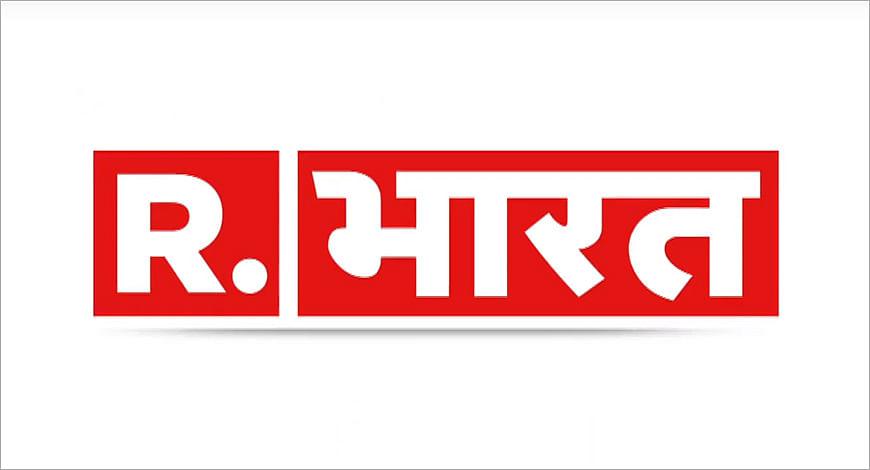 republic bharat?blur=25