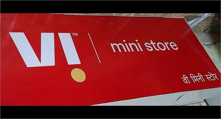 Vodafone Idea?blur=25