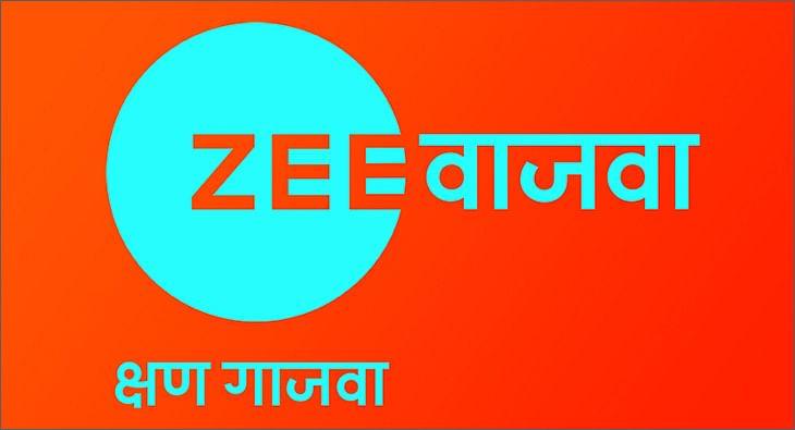 Zee Vajwa?blur=25