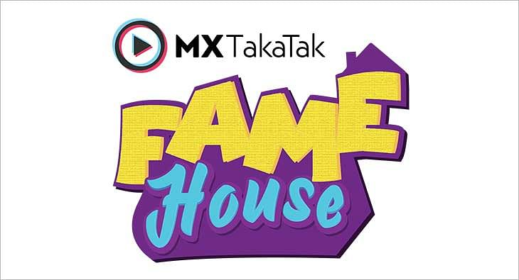 fame house