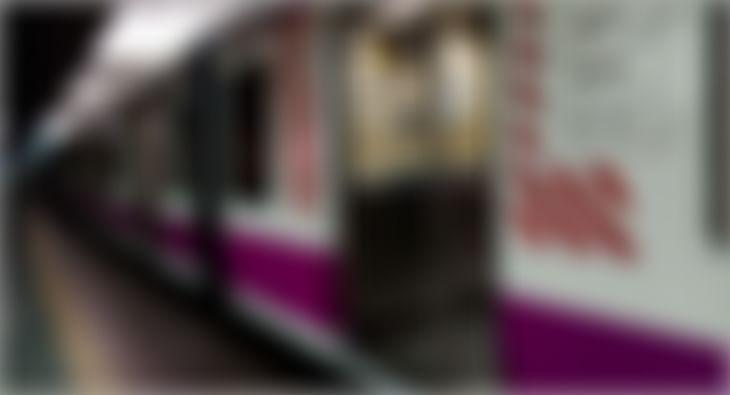 Mumbai Railways