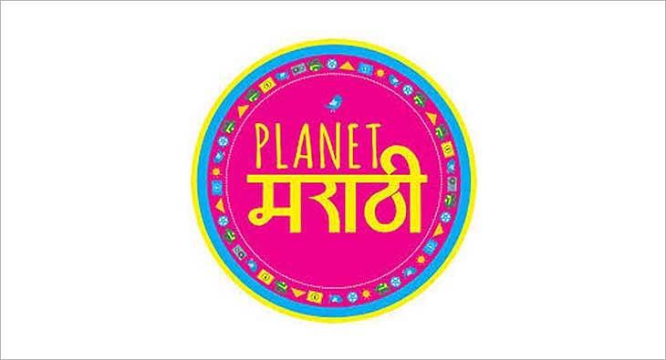 Planet Marathi?blur=25