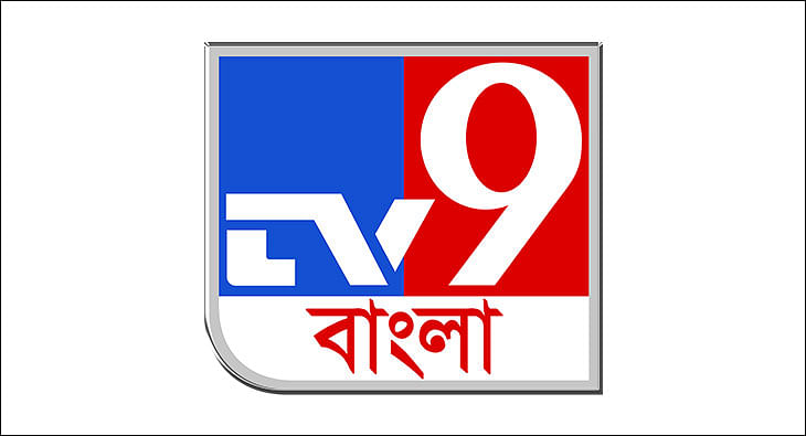 tv9bangla?blur=25