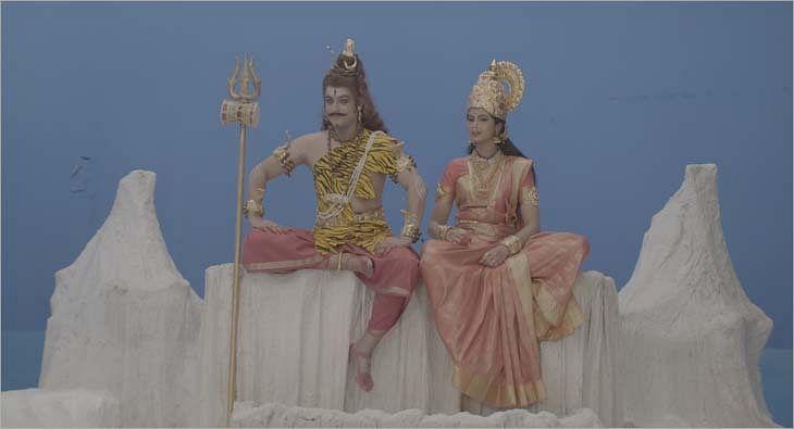 Nagabhairavi