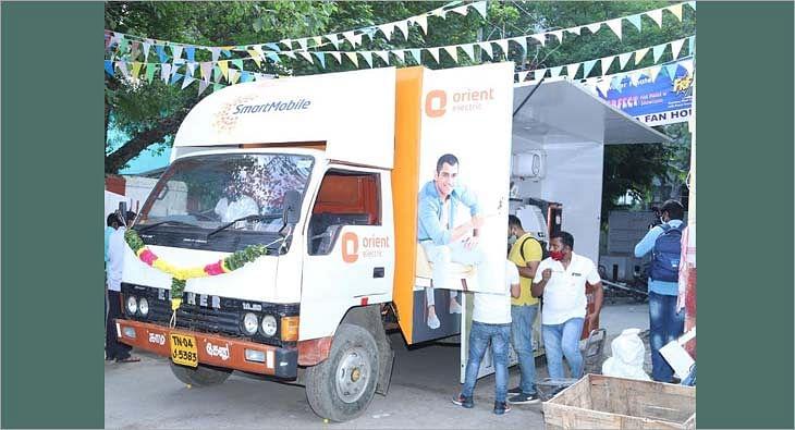 Smart mobile van - Tamilnadu?blur=25
