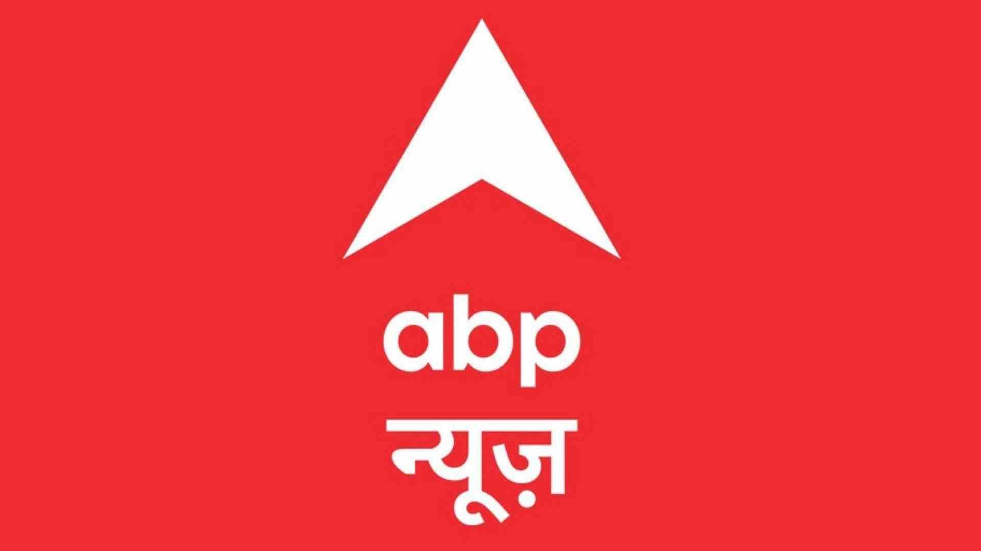 abp logo?blur=25