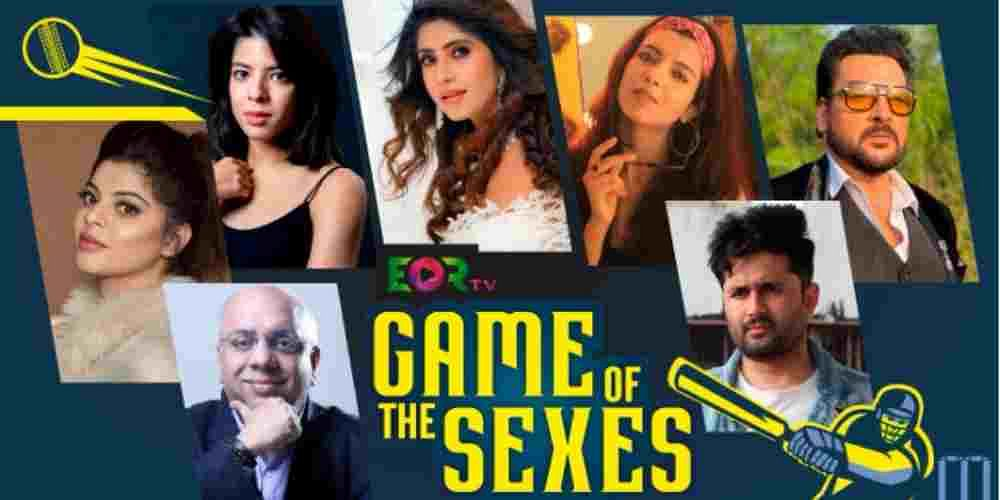 game of the sexes?blur=25