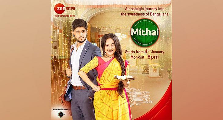 Zee Bangla - Mithai?blur=25