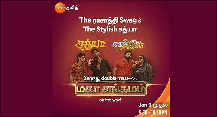 Zee Tamil  -Prime-time Hits?blur=25