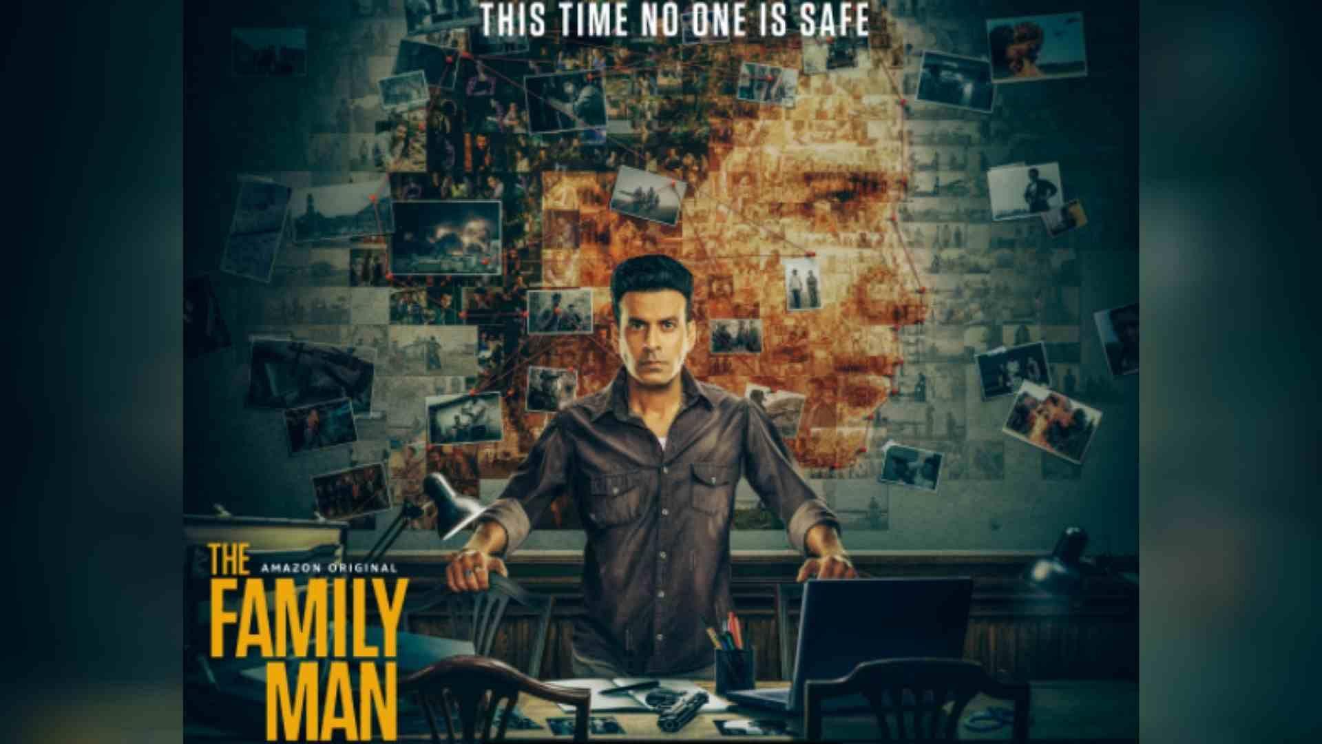 the family man?blur=25