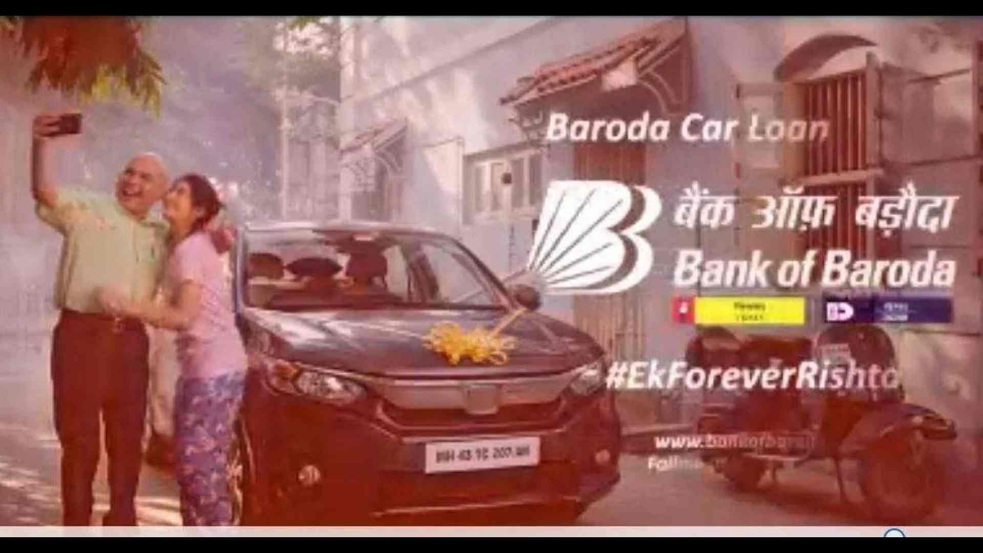 bank of baroda?blur=25