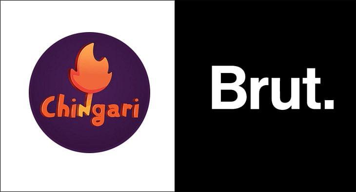 Chingari - Brut?blur=25