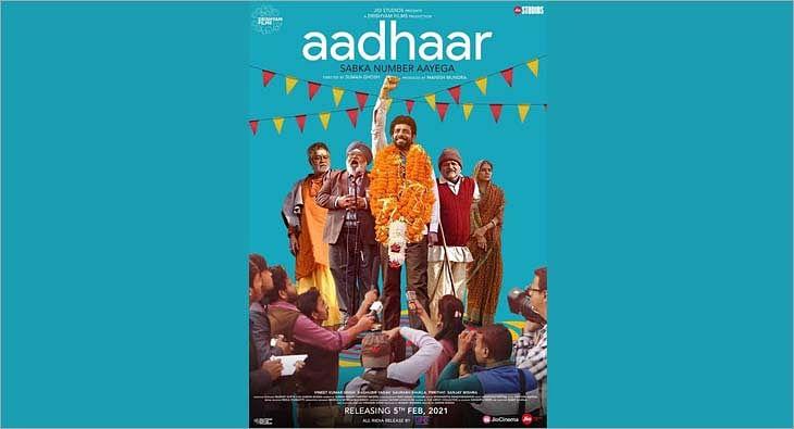 Aadhaar?blur=25