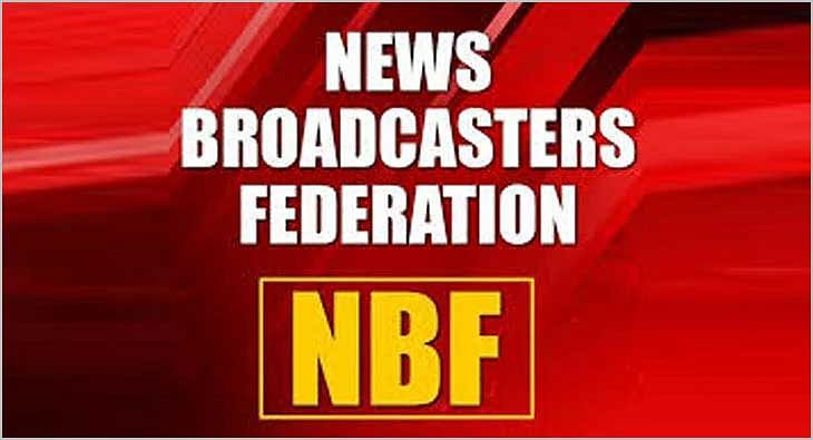 News Broadcasters Federation