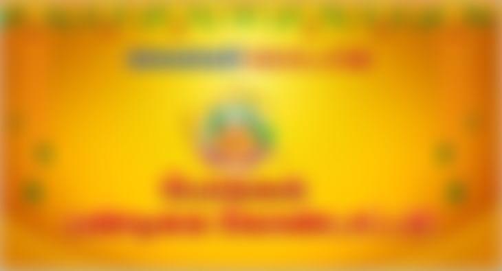Pongal - virtual celebration