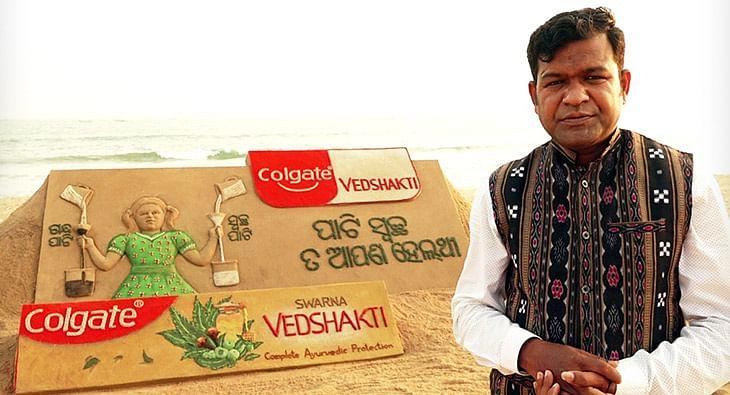 Colgate Vedshakti - Sudarsan Pattnaik?blur=25