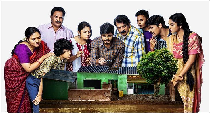 Zee Telugu - Middle Class Melodies?blur=25