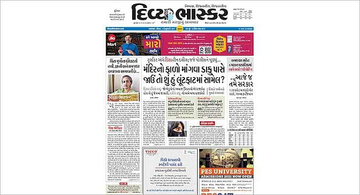 newspaper?blur=25